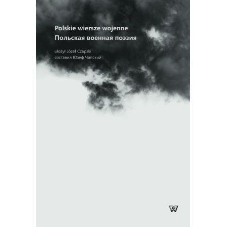 Polskie Wiersze Wojenne